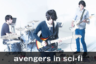 avengers in sci-fi