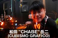 """松田""""CHABE""""岳二(CUBISMO GRAFICO)"""