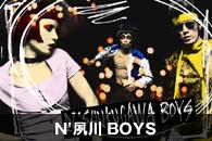 N'夙川BOYS