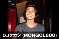 DJタカシ (MONGOL800)