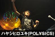 ハヤシヒロユキ(POLYSICS)