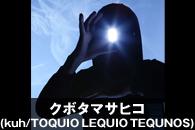 クボタマサヒコ(kuh/TOQUIO LEQUIO TEQUNOS)