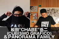 "松田""CHABE""岳二(CUBISMO GRAFICO)&PANORAMA FAMILY"