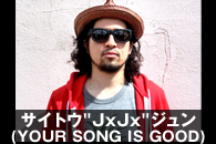 �T�C�g�E�hJxJx�h�W����(YOUR SONG IS GOOD)