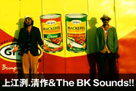 ��]��.����&The BK Sounds!!
