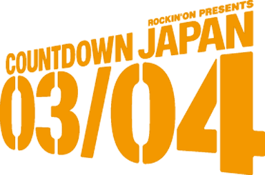 rockin'on presents COUNTDOWN JAPAN 0304