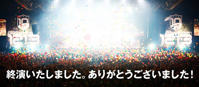 COUNTDOWN JAPAN 12/13 - rockin...