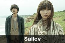 Salley