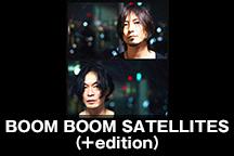 BOOM BOOM SATELITTES(+edition)